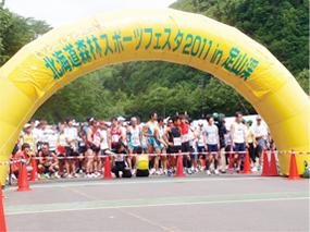 森林スポーツフェスタ(北海道・九州)