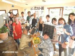 ⑥富士エコ自然エネルギー講座