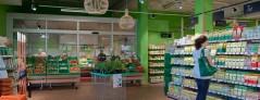 ニュルンベルクのオーガニックスーパー「ebl」